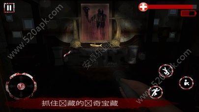 可怕的奶奶回来了中文汉化内购修改版(Scary Granny Return)图5: