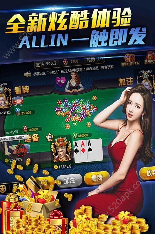 永利棋牌手机游戏官方安卓版图4: