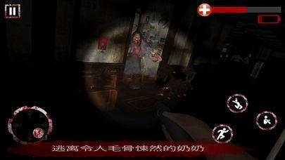 可怕的奶奶回来了中文汉化内购修改版(Scary Granny Return)图片1