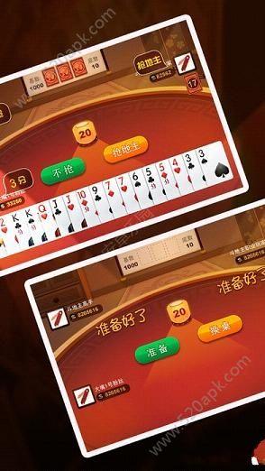 大嘴棋牌官方网站下载正版游戏图3: