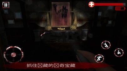 Scary Granny Return安卓版官方下载中文版图片1