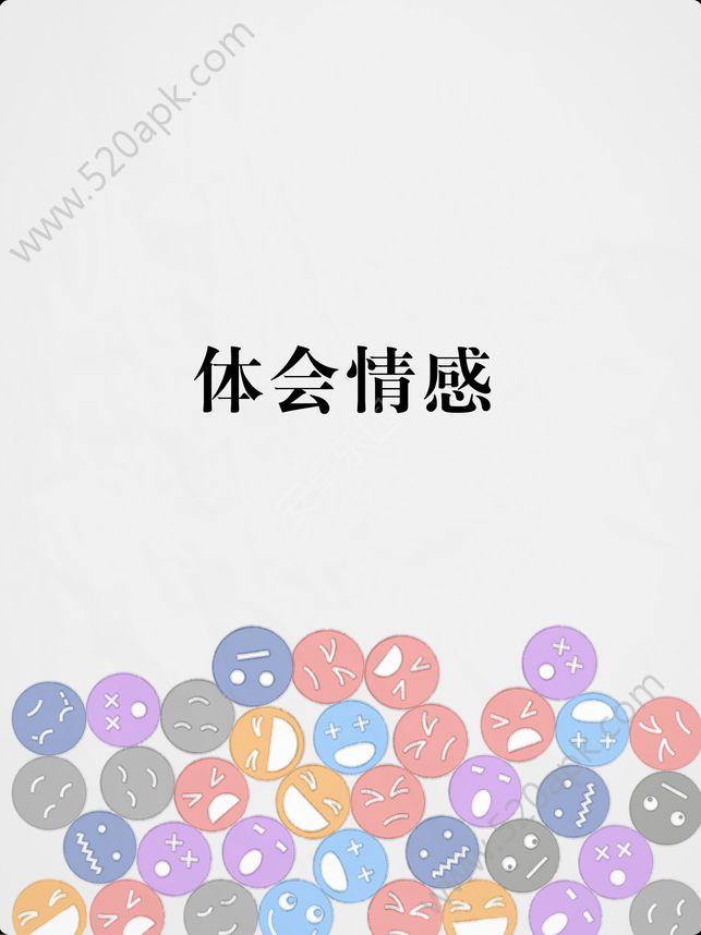 抖音拔条毛手机游戏官方安卓版图3: