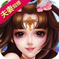 圣墟山海经官方网站下载正版手游 v1.0