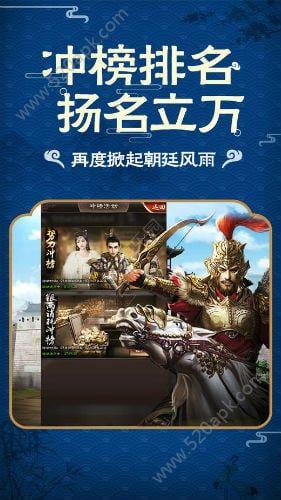 清廷晋升录游戏攻略无限元宝内购修改版图5: