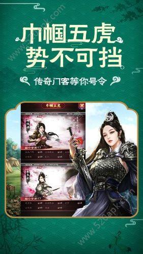 清廷晋升录游戏攻略无限元宝内购修改版图2: