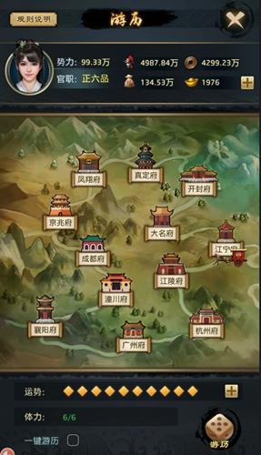 麻雀飞青天江湖游历玩法攻略[多图]