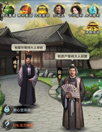 麻雀飞青天牢房系统玩法介绍[多图]
