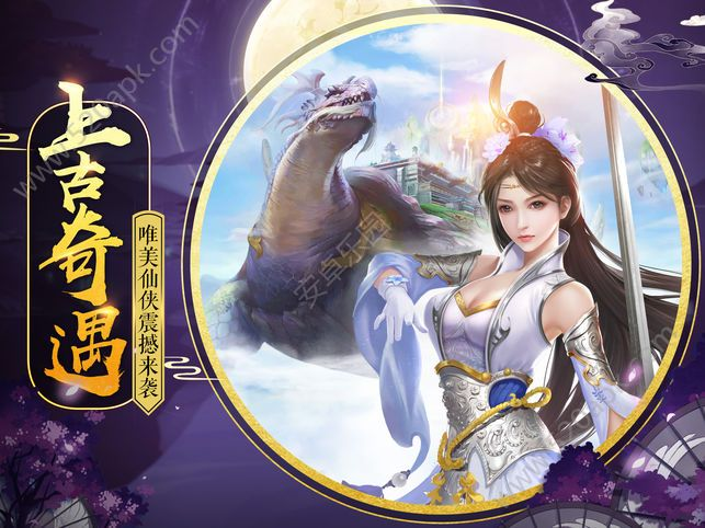 上古斗破公益服变态版免费下载图2: