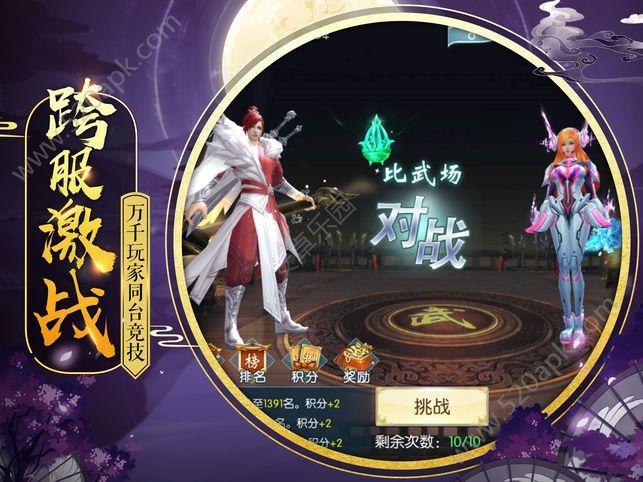 上古斗破公益服变态版免费下载图4: