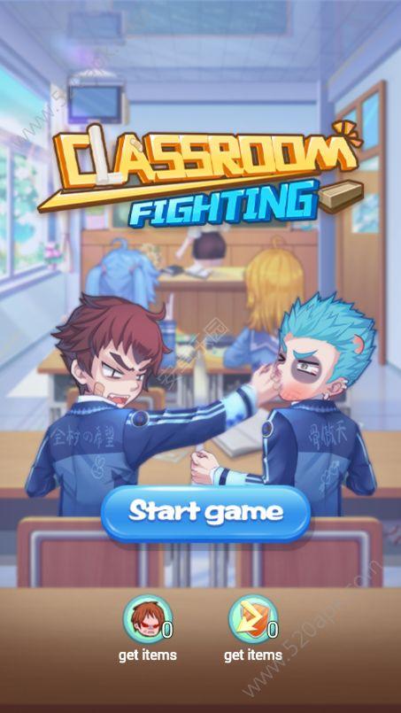 课堂战斗必赢亚洲56.net官方下载最新版(Class room Fighting)图2: