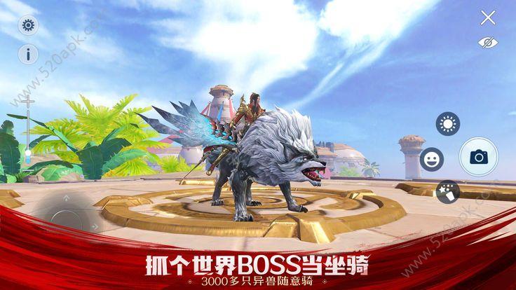 逆水剑手机游戏正版官方网站下载图片1