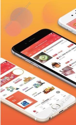 橘子优选购物app手机版下载图1: