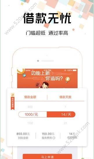 蚂蚁薪贷官方app手机版下载  V1.2.2图1