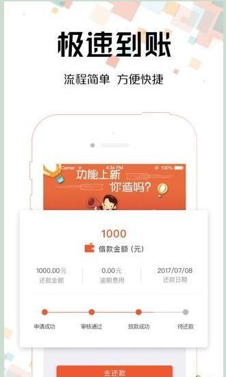 蚂蚁薪贷官方app手机版下载图片1