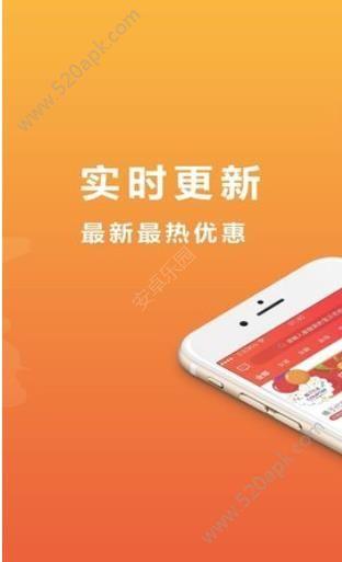 橘子优选购物app手机版下载图3: