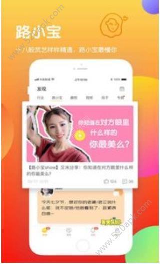 道上app官方手机版下载  v1.1.0图2