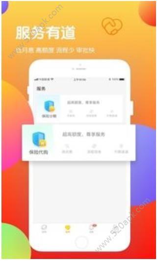 道上app官方手机版下载图3: