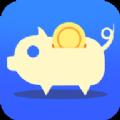 小猪有钱app