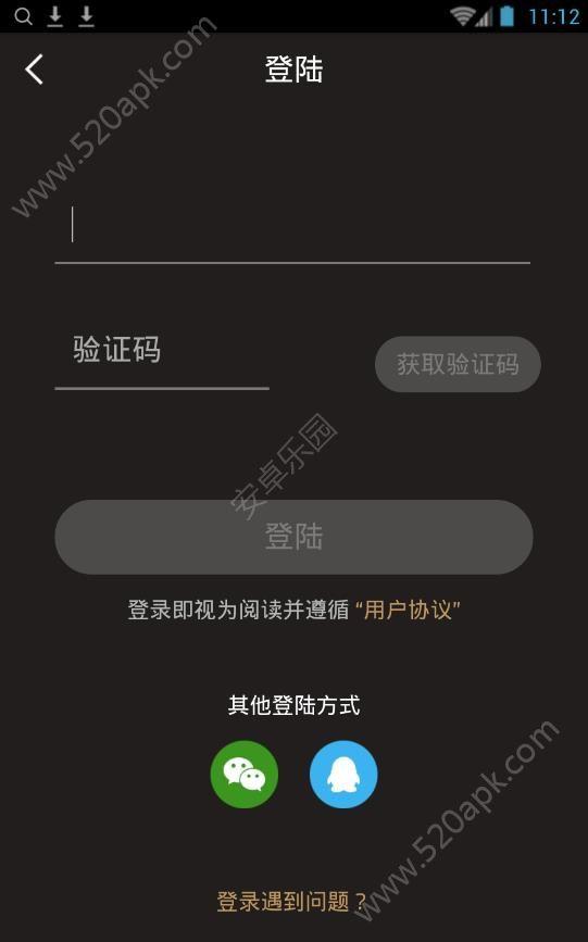 红人拍app手机版下载图3: