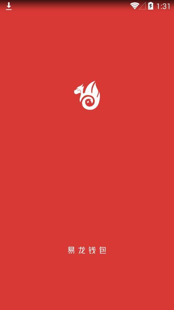 易龙钱包贷款app下载手机版图片1
