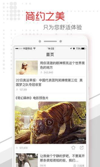 桂林头条新闻app官方手机版下载图2: