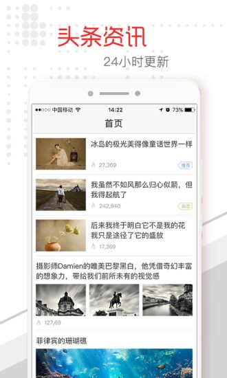 桂林头条新闻app官方手机版下载图3: