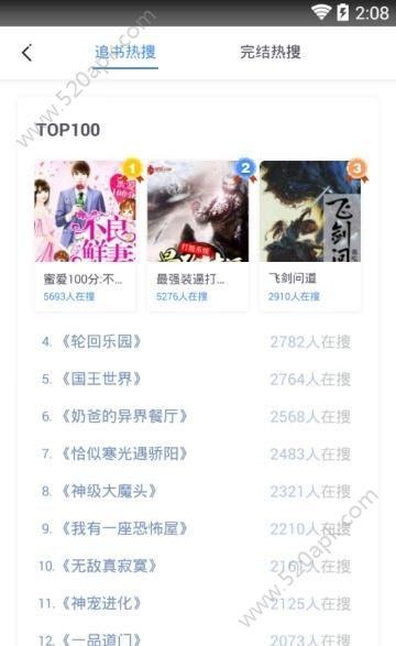 坏坏猫搜索app官方必赢亚洲56.net手机版版下载图3: