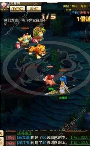 斗战胜魂56net必赢客户端官网下载必赢亚洲56.net手机版版图1:
