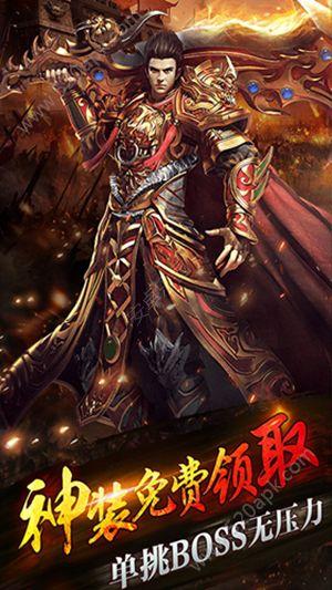 怒火九州官方网站下载正版手游  v1.0图2