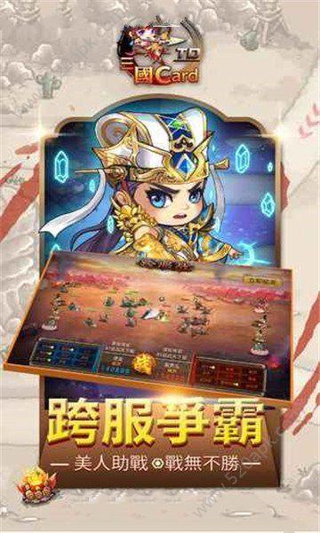 桃园cardTD官方网站下载正版56net必赢客户端图4: