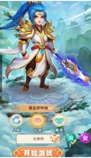 斗战胜魂56net必赢客户端官网下载必赢亚洲56.net手机版版图3:
