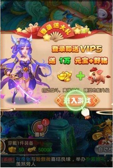 斗战胜魂56net必赢客户端官网下载必赢亚洲56.net手机版版图片1
