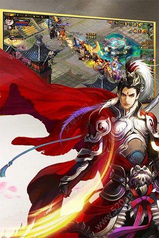 幻界青云手机游戏正版官方网站下载图3: