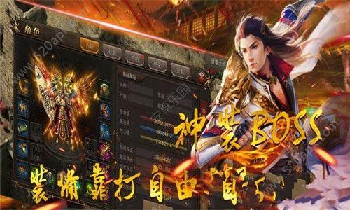 龙隐传奇手游官网下载安卓版图4: