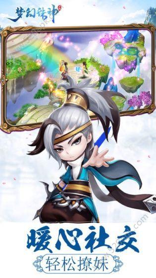 梦幻诛神手游官网下载安卓版图1: