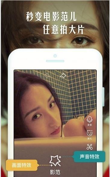 烤饭app手机版下载图片1
