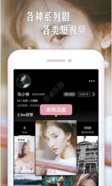 烤饭app手机版下载图2: