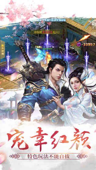 九霄剑诀手机必赢亚洲56.net正版官方网站下载图片1