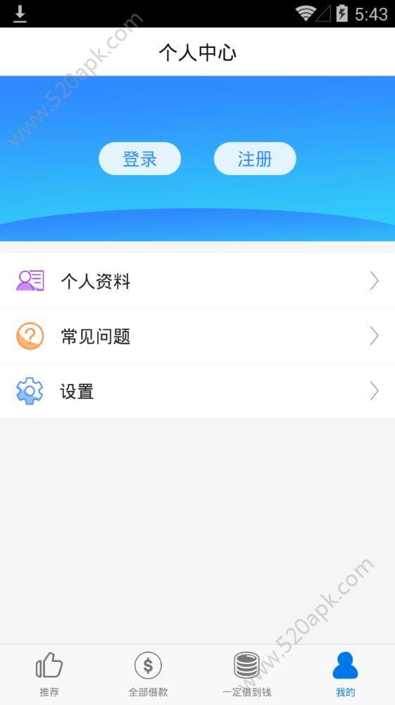 为优钱包贷款app下载手机版图2: