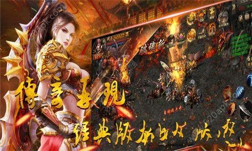 龙隐传奇手游官网下载安卓版图3: