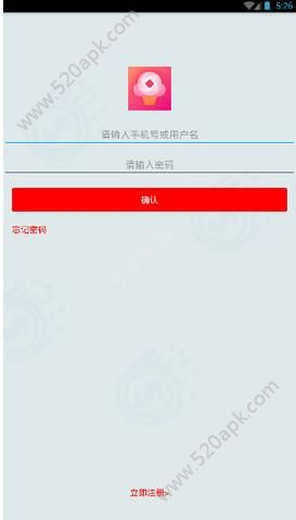 暴米花贷款app手机版下载  v1.0.5图1