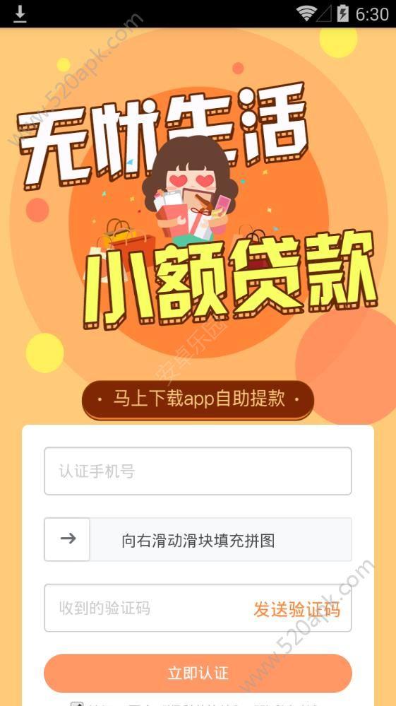 顺利花app官方手机版下载图1: