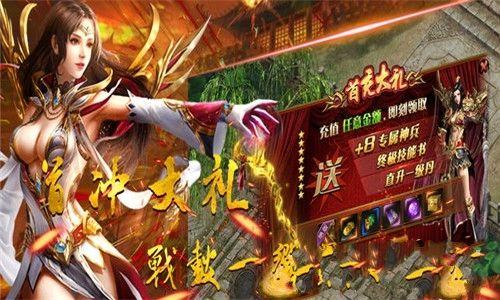 酒馆勇士盛宴狂欢官方网站下载正版游戏图片2