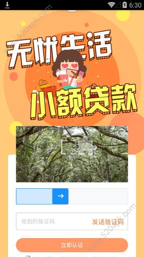 顺利花app官方手机版下载图2:
