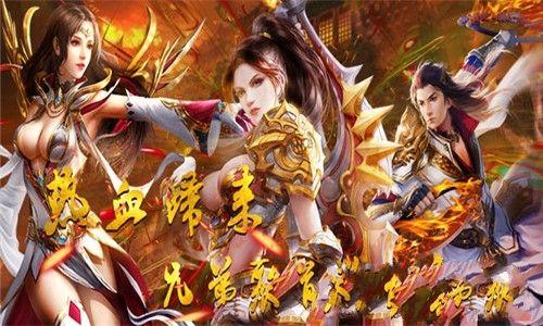 酒馆勇士盛宴狂欢官方网站下载正版必赢亚洲56.net图片1