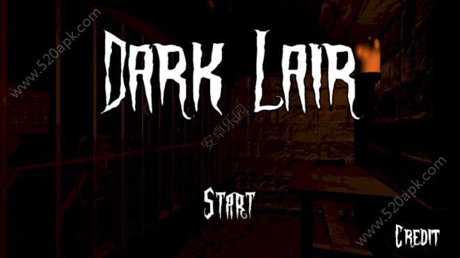 Dark Lair完美中文汉化版图片1