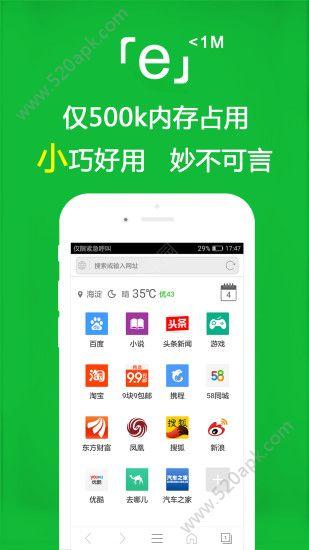IE浏览器app必赢亚洲56.net手机版版下载图1: