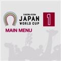 日本世界杯手机版