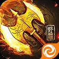 屠神H5必赢亚洲56.net手机版版