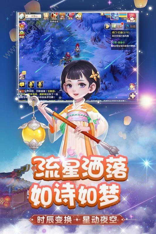 梦幻西游56net必赢客户端百度版图2: